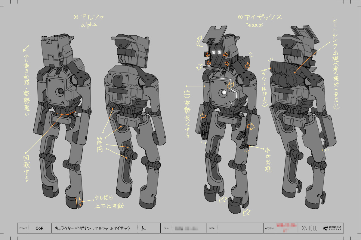 CoR_ConceptDesign_Character_4_s