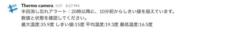 スクリーンショット 2017-11-20 13.57.24